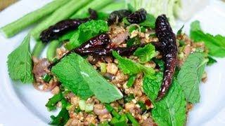 [Thai Food] Spicy Chicken Salad (Larb Gai)