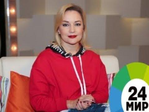 Татьяна Буланова: Надо было развестись раньше... - МИР 24