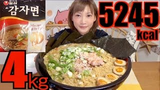 Video 【MUKBANG】 Korean Potato Noodle is Incredibly Chewy ! 4Kg, 5245kcal | Yuka [Oogui] MP3, 3GP, MP4, WEBM, AVI, FLV Maret 2018