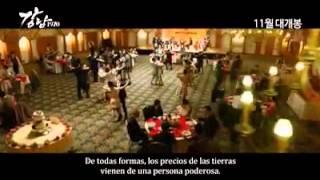Gangnam Blues (Lee Min Ho) - Trailer Sub Español