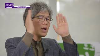 다정다감 토크 시즌2 17회