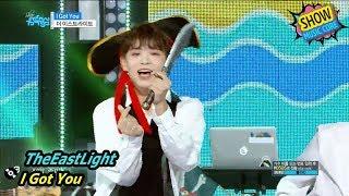Show! Music core 20170819The East Light - I GOT YOU, 더 이스트라이트 - 아이 갓 유▶Show Music Core Official Facebook Page - https://www.facebook.com/mbcmusiccore