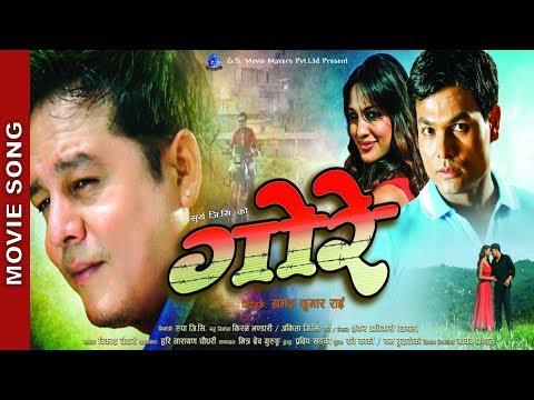 "New Nepali Songs - ""Gore"" || LITTER KA LITTER || Latest Nepali Movie Gore 2016"