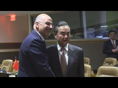 Συνάντηση του Ν. Δένδια με τον Κινέζο ομόλογό του