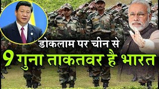 In the Sikkim region, India is playing psychological games to pressurize China against military conflict with India. For this, China is...