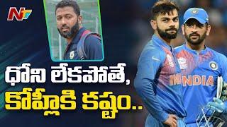 MS Dhoni Can Still Help Virat Kohli With His Cricketing 'Sense': Wasim Jaffer