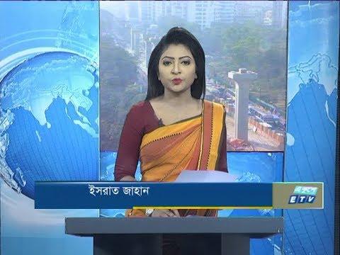 09 AM News || সকাল ৯টার সংবাদ || 11 February 2020 || ETV News