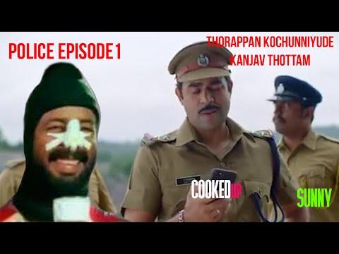 കഞ്ചാവ് തോട്ടം കത്തിക്കൽ #MKRP  #Gamezone | #Sunny | #ThorappanKochunni | Police Life Episode 1