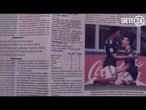 Destaca prensa rusa victoria de México