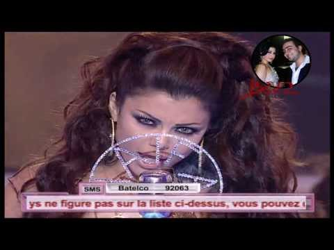 Makhatish Balli Haifa Wehbe In Al Wady HD ومختش بالي هيفاء وهبي في الوادي HD