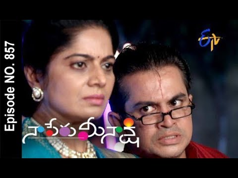 Naa Peru Meenakshi | 20th October 2017| Full Episode No 857