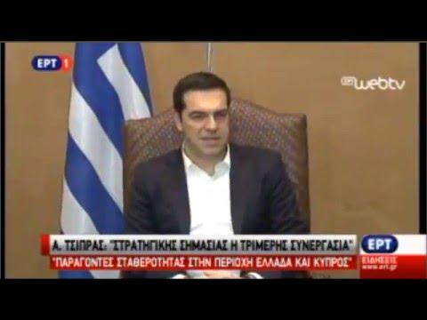 Τριμερής Συνάντηση Πρωθυπουργού με τους Προέδρους της Αιγύπτου και της Κύπρου
