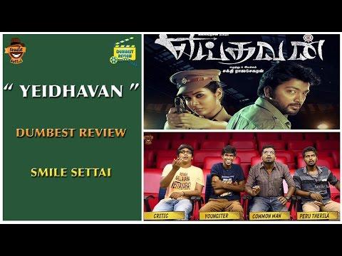 Yeidhavan Movie Review | Dumbest Review | Kalaiarasan, Satna Titus Smile Settai
