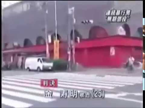 在日朝鮮人の男が「日本人女性18人」を連続強姦