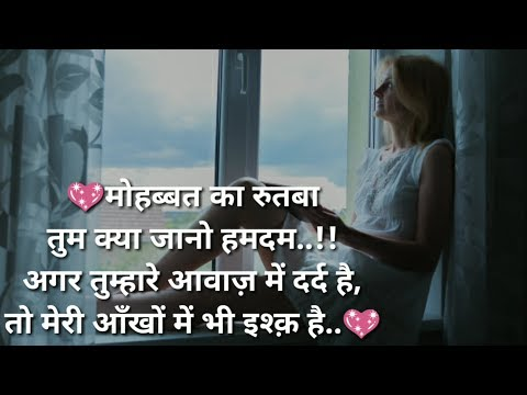 Love SMS - Sad Status Shayari SMS in Hindi  Sad Love Shayari  Sad Love Status