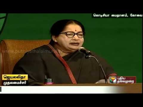 ADMK-government-has-accomplished-historic-achievement-in-industries-and-power-says-Jayalalithaa