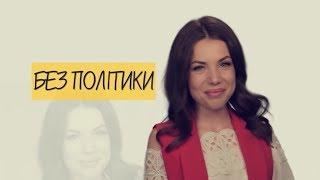 Ольга Цап