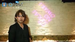 歌舞伎町 SEKAI NO OWARIで働く統から応募前のキミに向けたメッセージ