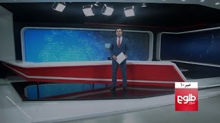TOLOnews 10pm News 18 March 2017