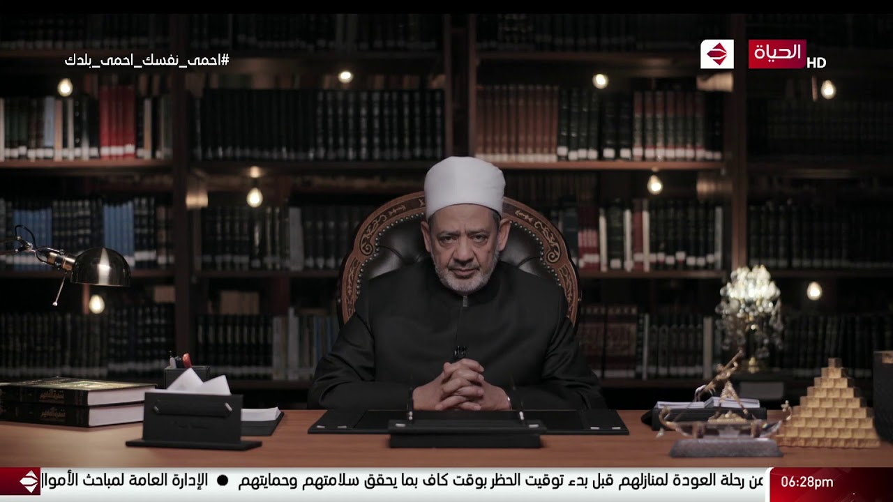 الإمام الطيب - ( اسم الحلقة ) مع الإمام د. أحمد الطيب - الثلاثاء 12-5-2020 - حلقة كاملة