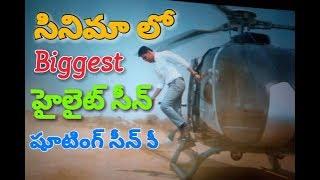 Video Bharat Ane Nenu helicopter scene    biggest highlight scene in movie    mahesh babu    collections MP3, 3GP, MP4, WEBM, AVI, FLV Juli 2018