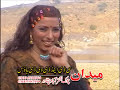 Pashto Mazahiya Drama CHANGARYAN - Ismail Shahid,Saba Gul,Aalam Zaib Mujahid,Saeed Rehman Sheeno