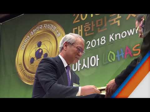 아시아로하스 지식경영대상 - 한국폴리텍대학 영주캠퍼스 학장 오병덕