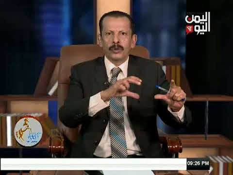 اليمن اليوم 14 8 2017