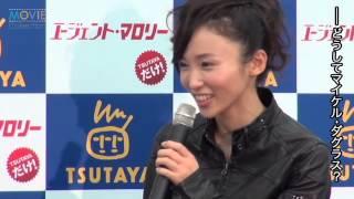 吉木りさ/『エージェント・マロリー』Blu-ray&DVD発売記念イベント