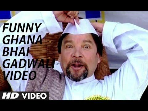 Garhwali comedy by ghana bhai | Funny garhwali video | Ghananand | Like | Share | Subscribe
