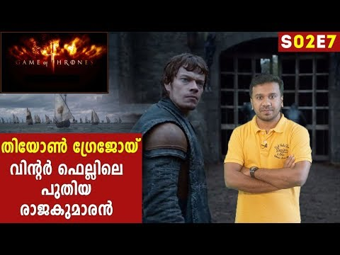 Game of Thrones Season 2 Episode 8 Review In Malayalam | FilmiBeat Malayalam