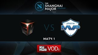 EHOME vs MVP Phoenix, game 1