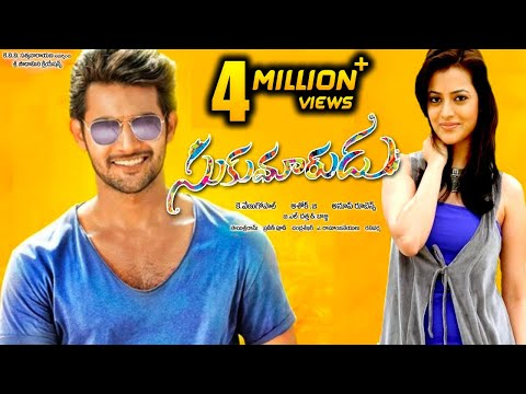 Sukumarudu Latest Telugu Full Movie || Aadi, Nisha Aggarwal