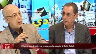 29 eme vendredi : La réponse du peuple à Gaïd Salah
