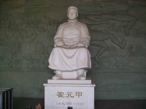 Huo Yuanjia Museum