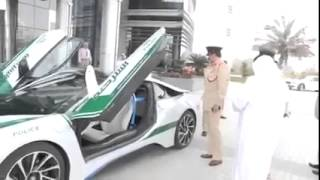 Watch the BMW I8 newly added to Dubai Police Force supercars fleet in action! Don't forget to subscribe for your daily Dubai videos! http://www.youtube.com/c...