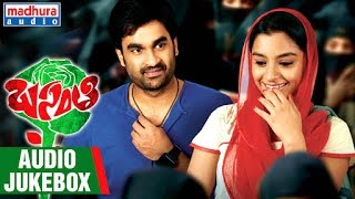 Basanti Movie Full Songs Jukebox - Goutham, Alisha Begh, Mani Sharma
