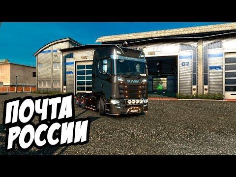 🔴 4500 игроков на сервере! Дальнобойщики и грузовики онлайн - Euro Truck Simulator 2 2018