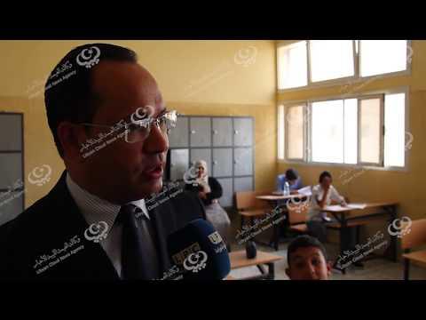 وكيل وزارة التعليم يتفقد سير إمتحانات إتمام مرحلة التعليم الأساسي