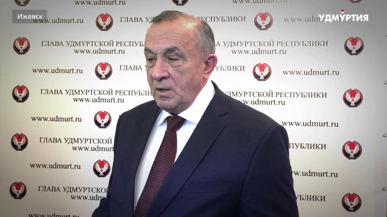 Глава Удмуртии Александр Соловьев о смене системы оценки эффективности губернаторов