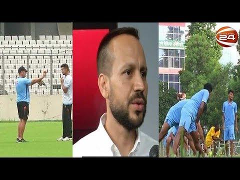 খেলার খবর | Sports 24 | 22 August 2019