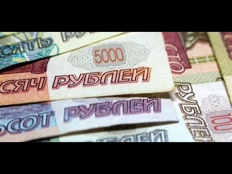 Russische Währung: Der Rubel befindet sich im freien Fall