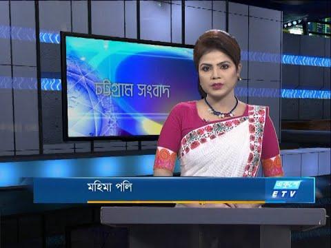 06 PM News || সন্ধ্যা ৬টার সংবাদ || 26 October 2020 || ETV News