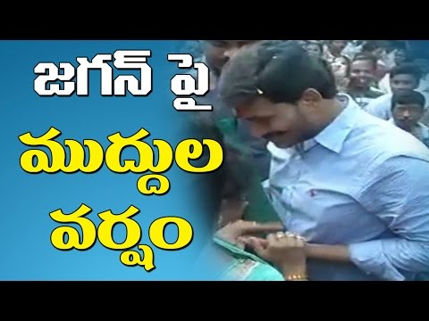 Woman Kissed Y S Jagan !