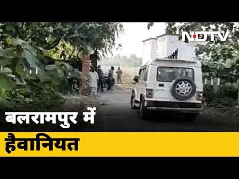 UP के Balrampur में गैंगरेप, पीड़िता के हाथ-पैर तोड़ने का भी आरोप