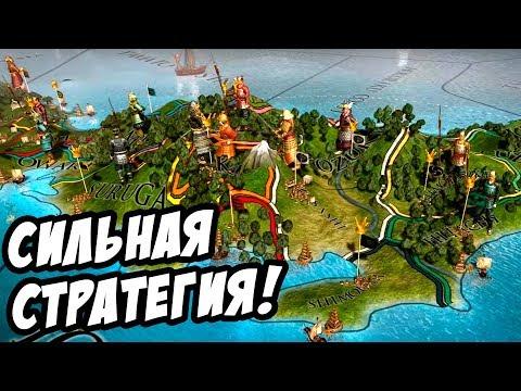 Самая продуманная детальная и \сложная\ глобальная стратегия в мире Еurора Univеrsаlis IV - DomaVideo.Ru
