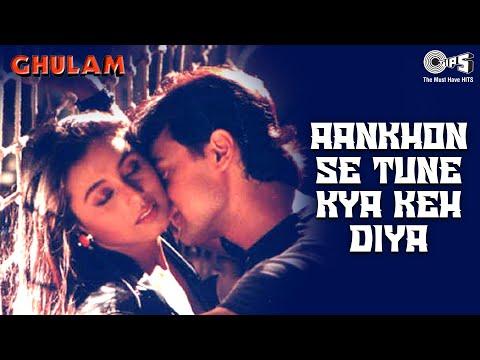 Aankhon Se Tune Kya Keh Diya | Ghulam | Aamir Khan & Rani | Kumar & Alka | 90's Romantic Songs