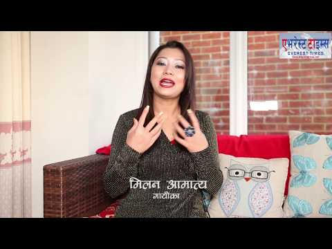Video An Interview with Singer Milan Amatya download in MP3, 3GP, MP4, WEBM, AVI, FLV January 2017
