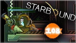 Starbound. В этой серии мы начнём изучать нововведения пришедшие с новой версией