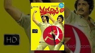 Erra Mallelu (1981) - Full Length Telugu Film - Murali Mohan - Madhala Ranga Rao